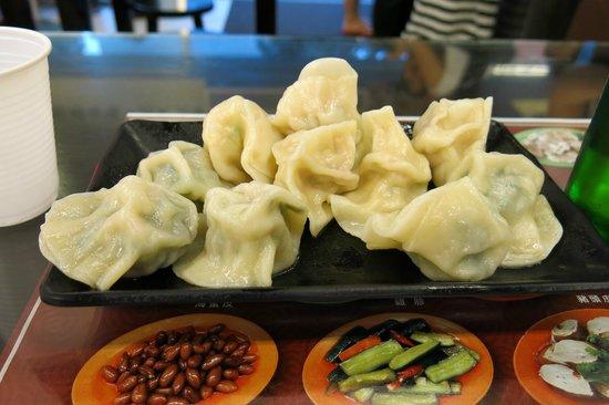 一村水饺面食馆