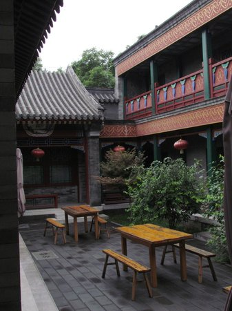 Beijing Ron Yard Hotel: The main courtyard