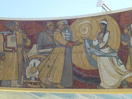 Zaisan Memorial: Portion of the monument artwork