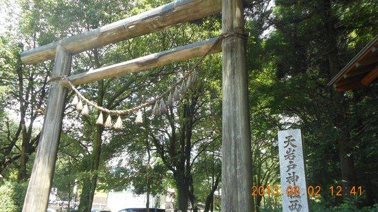 Amano Iwato Shrine: 天岩戸神社