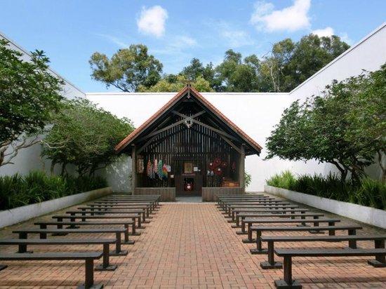 متحف وكنيسة شانجي