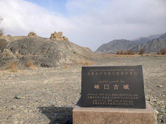 Dabancheng Ancient Town