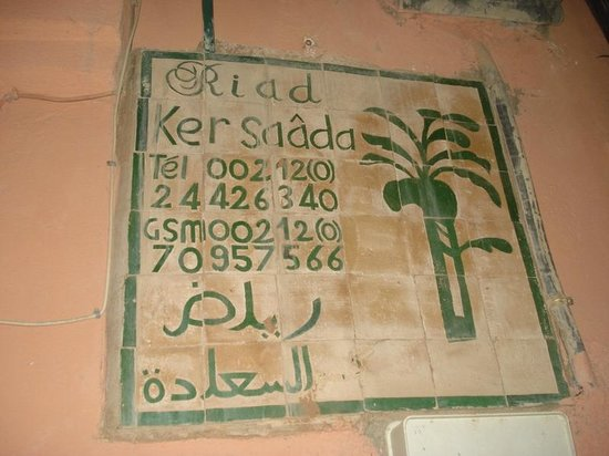 Riad Ker Saada: RIAD