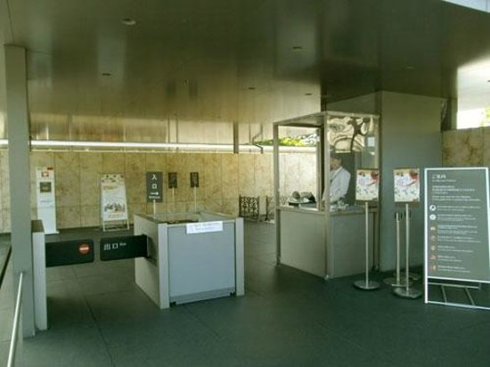 Kyoto National Museum: 京都国立博物館:正面ゲート