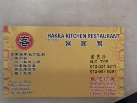 Hakka Kitchen Restaurant: Namecard