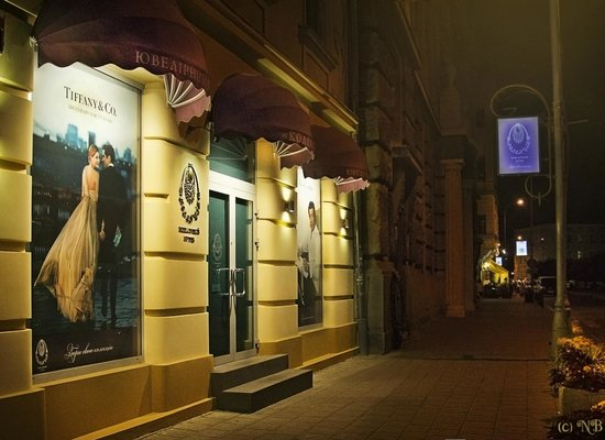 Kolektsiya Jewellery Boutique