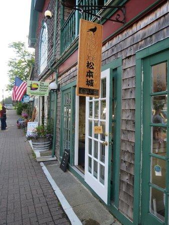Matsumoto Joe Cafe: good location on the village green