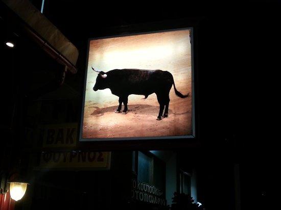 El Toro Steak House : El Toro