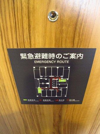 Citadines Karasuma-Gojo Kyoto: emergency exits
