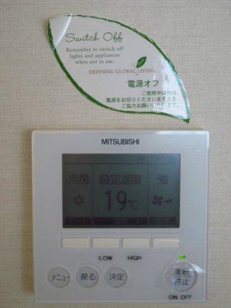 Citadines Karasuma-Gojo Kyoto : controls