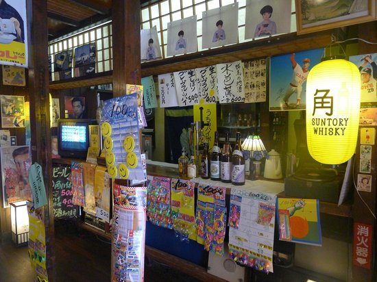 Ikaho Onsen : the old time shop