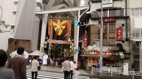 Kobe Shinkaichi