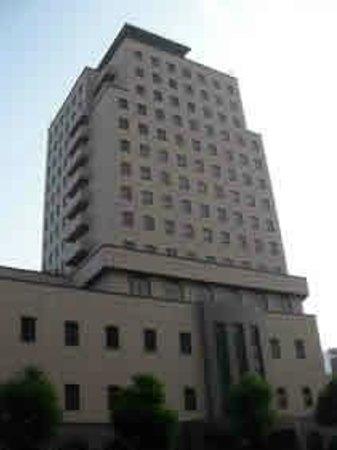 Mielparque Nagoya : メルパルク 名古屋