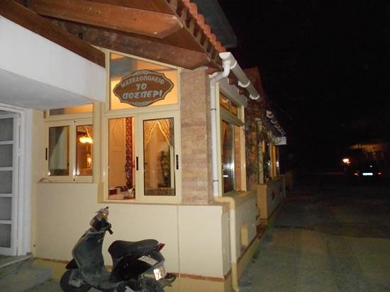 Emerald Hotel : taverna in trianda