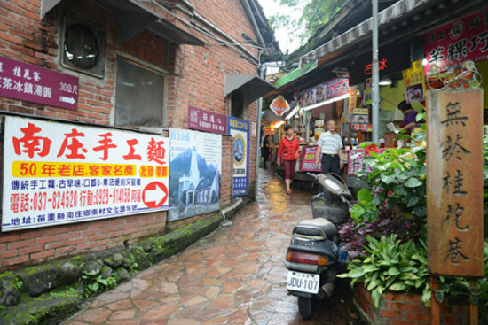 Nanzhuang, Miaoli County : Gui Hua Xiang, Nanzhuang,  Miaoli County