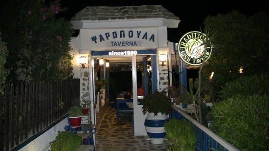 Taverna Psaropoula