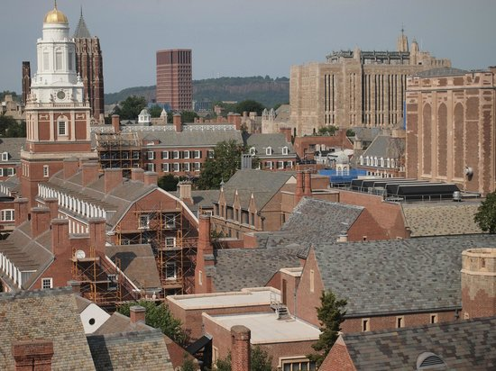 The Study at Yale : view from The Penthouse (the perfect backdrop for a City-Crawl themed wedding!)