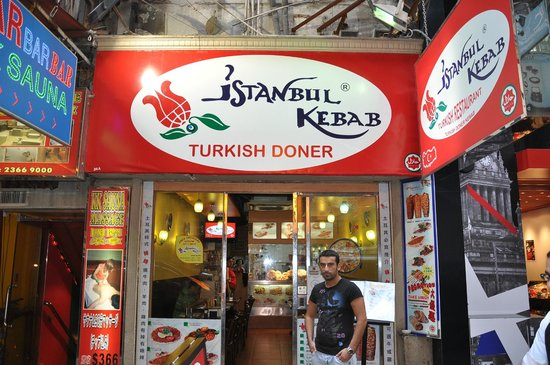 Istanbul Kebab Hong Kong Tsim Sha Tsui Restaurant