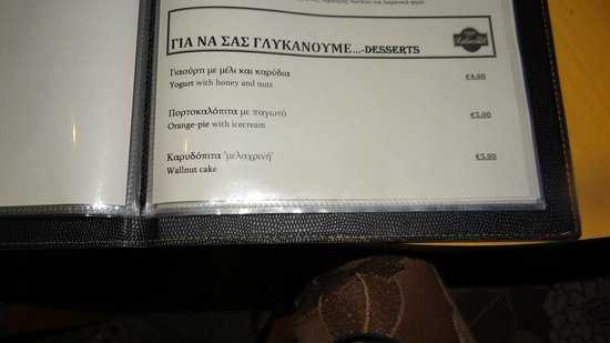 1990 Restaurant : The menu