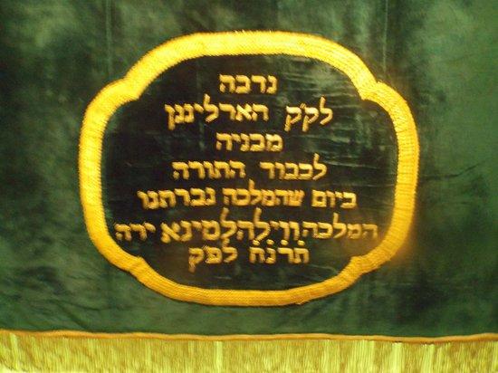 Musée historique juif : tapestry