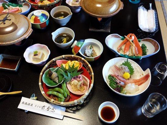 ホテル喜楽家,温泉ホテル, 与謝野町ホテル喜楽家