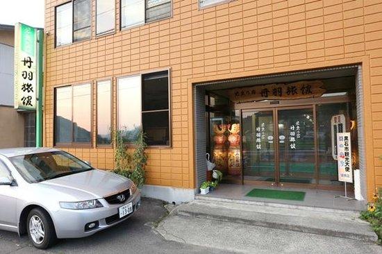 Hotel Azumashiya : front entrance