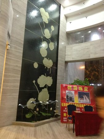 Hua Yan Hotel : lobby