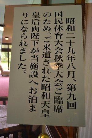 Yubari Rokumeikan: Description of the emperor