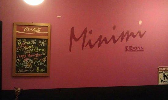 Minimi Inn : 一樓