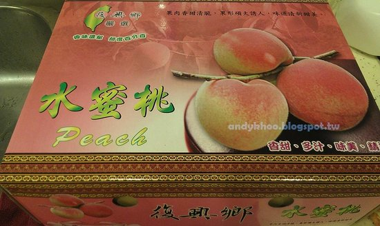 Lala Mountain Nature Reserve : juicy peach