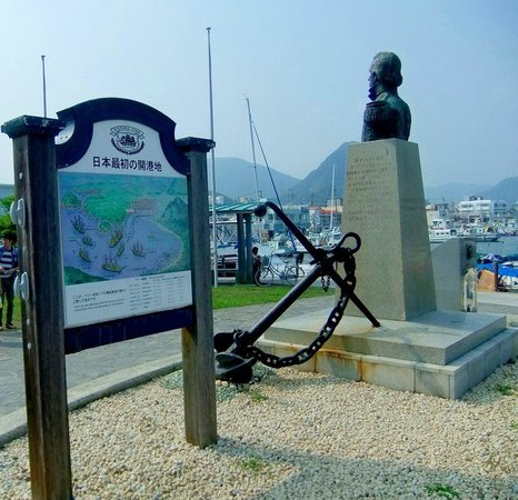 Monument to Perry's Landing: ペリー艦隊来航記念碑