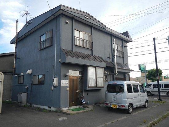Guest House Hakodate Crossroad: 外観