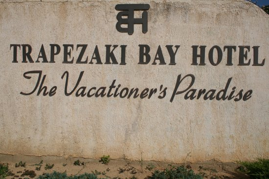 Trapezaki Bay Hotel: Welcome to.....