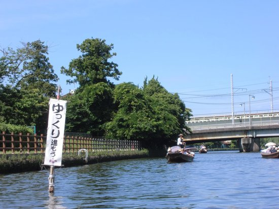 Itako, اليابان: 魯舟が行き交う川筋