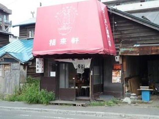 ������ picture of fukuraiken sapporo tripadvisor
