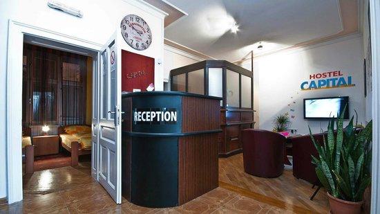 Hostel Capital Belgrade : Entrance