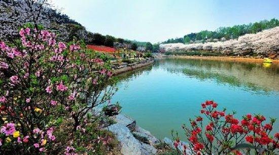 Hunan Forest Botanical Garden : Changsha Botanical Garden