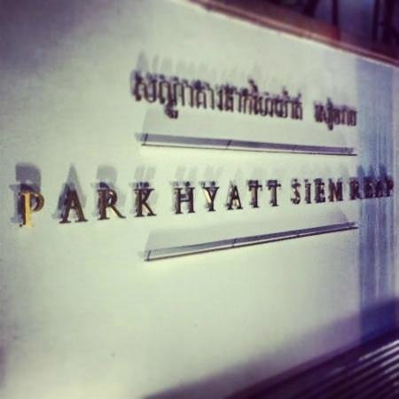 โรงแรม เดอ ลา เพซ์: Entrance