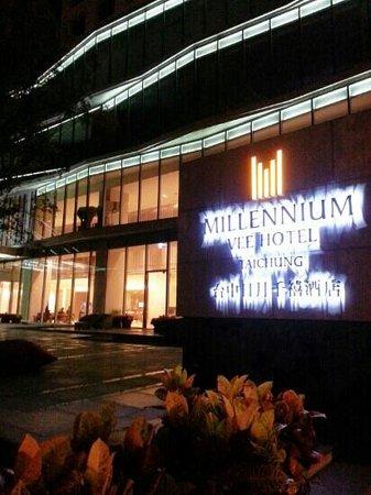 Millennium Hotel Taichung: logo