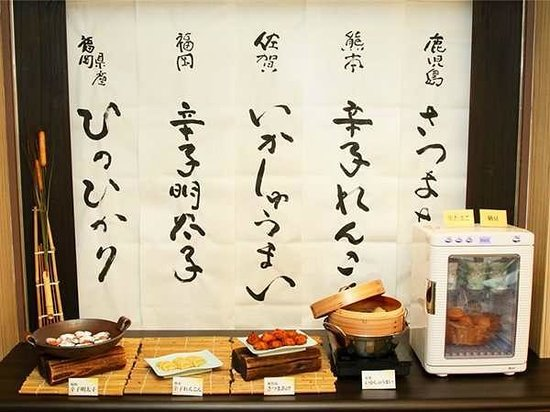 Hotel Area One Hakata: breakfast