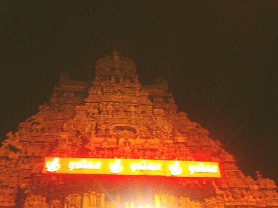 Sri Ranganathaswamy Temple: Ranga ranga Gopuram