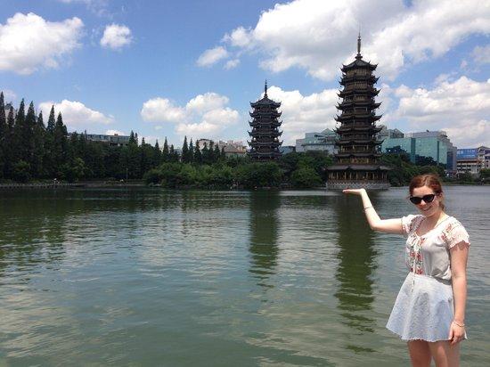 写真日月双塔文化公园枚