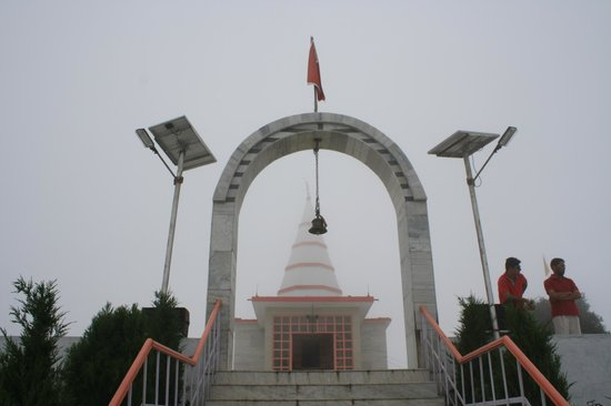 Kali Ka Tibba: The main entrance