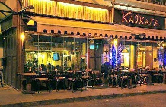 Ka3kaya Cafe
