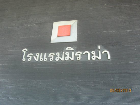Miramar Hotel Bangkok: I assume it says Miramar Hotel.