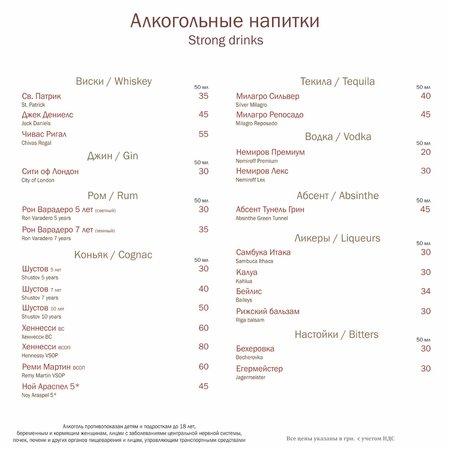 кафе шоколадница в севастополь