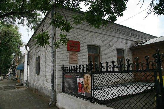 M. Frunze's House Museum