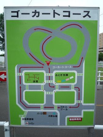 Yanagawa Kotsu Park: コースはこんな感じです。
