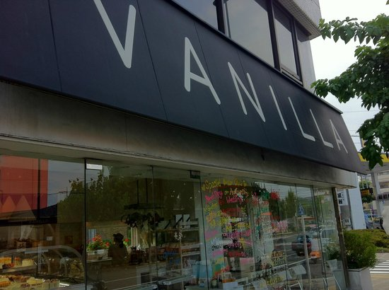Vanilla Exterior