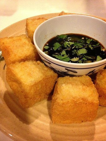 Din Ho Chinese BBQ: Fried Golden Bean Curd